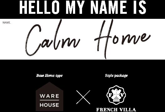 calm home
