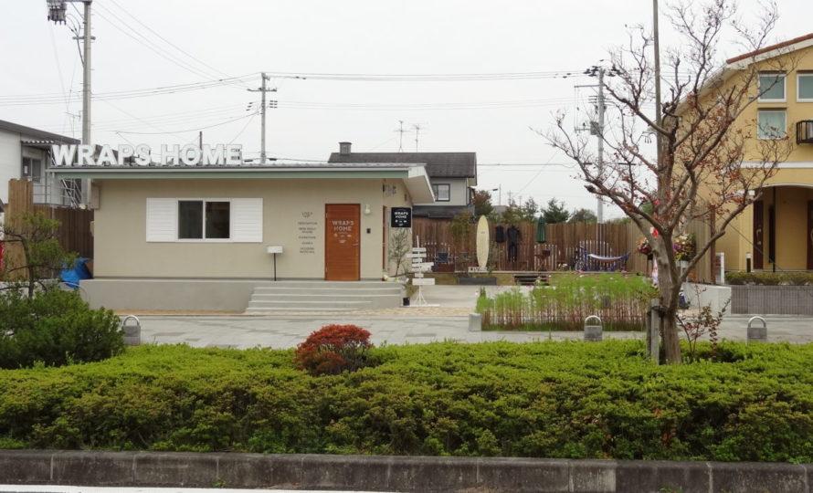 WRAPSHOME FUKUSHIMA(株式会社ライブス)
